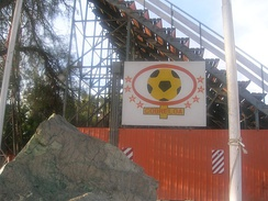 A painting inside the Municipal de Calama of badge of the club with the eight titles won ultil 2004.