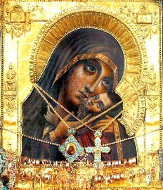 Icon of the Mother of God of Kasperov.