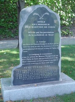 Stela to the members of the Paris Foreign Missions Society who were martyred in Korea.