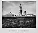 Moscow, Vsehsvyatsky Monastery, 1883.jpg