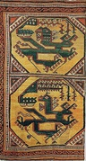 Phoenix and Dragon carpet, 164 cm × 91 cm (65 in × 36 in), Anatolia, circa 1500, Pergamon Museum, Berlin, Inv. No. I.4