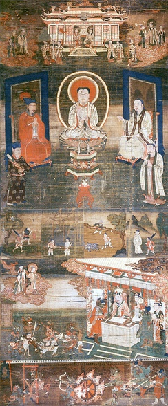 Sermon on Mani's Teaching of Salvation, 13th-century Chinese Manichaean silk painting.