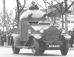 Japanese Special Naval Landing Force Vickers Crossley Armoured Car in Shanghai