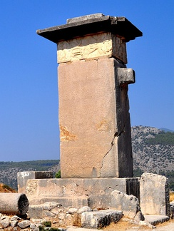 "The ""Harpy Tomb"" of Kybernis, a solid sandstone pillar with the sarcophagus of Kybernis on top (c. 480 BC)."
