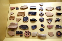 Ancient Greek ostraca, 5th century BC, Ancient Agora Museum in Athens, housed in the Stoa of Attalus.
