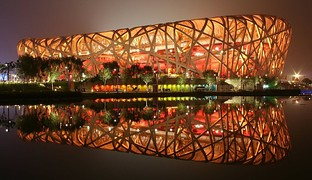 Bird's Nest stadium, Beijing, China.