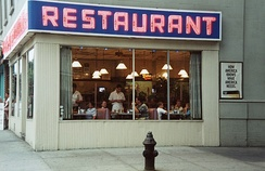 The real Tom's Restaurant, which appeared in Seinfeld