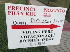 Sign for a polling station in Houston, Texas, 2016