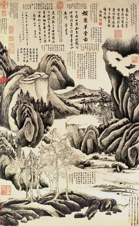 Dong Qichang, Landscape 1597. Dong Qichang was a high-ranking but cantankerous Ming civil servant, who valued expressiveness over delicacy, with collector's seals and poems.