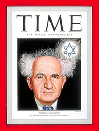 Ben-Gurion on the cover of Time (August 16, 1948)