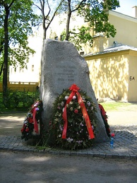 A monument devoted to the victims of the Soviet–Finnish War 1939–1940 in St. Petersburg