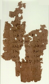 Papyrus 108 (second or third century) containing John 17:23-24 from the end of the Farewell discourse