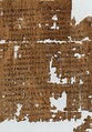 P {\displaystyle {\mathfrak {P}}} 1 is an early third century fragment of the Gospel of Matthew.