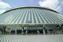 Tokyo Dome, former ballpark of the Fighters