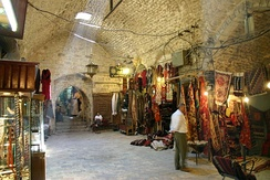Traditional textile and rug markets