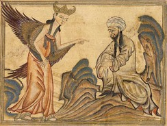 Muhammad receiving his first revelation from the angel Gabriel. From the manuscript Jami' al-tawarikh by Rashid-al-Din Hamadani, 1307, Ilkhanate period.