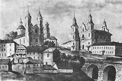 Вид в начале XIX века