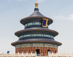 The Temple of Heaven, a Taoist temple complex in Beijing