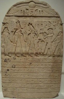 Limestone donation-stele from Mendes, 3rd Intermediate Period, Dynasty XXII. The inscription celebrates a donation of land to an Egyptian temple, and places a curse on anyone who would misuse or appropriate the land.