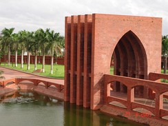 The Islamic University of Technology was set up by the OIC in Bangladesh