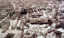 Aerial view of the Serail hill