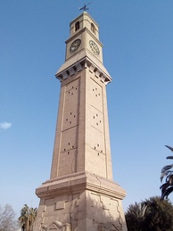 Qushla clock tower