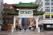 Paifang gate to Chinatown, Boston