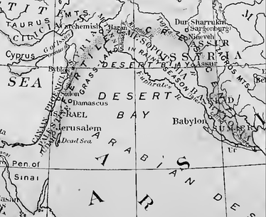 "1916 map of the Fertile Crescent by James Henry Breasted. The names used for the land are ""Canaan"" ""Judah"" ""Palestine"" and ""Israel"""