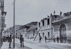 The 1895 earthquake destroyed much of the city centre, enabling an extensive renovation program
