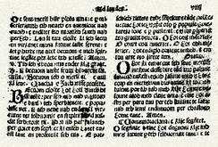 An excerpt from the Meshari (The Missal) written by Gjon Buzuku. (1555)