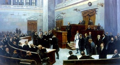 The Hellenic Parliament in the 1880s, with PM Charilaos Trikoupis standing at the podium