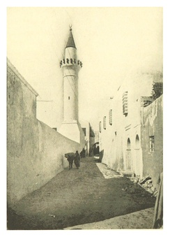 Dragut Mosque in Tripoli