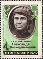 Hero of the Soviet Union Lieutenant Alexander Kosmodem'yanskii
