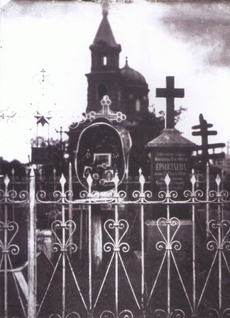 Вознесенская церковь(Луганск).
