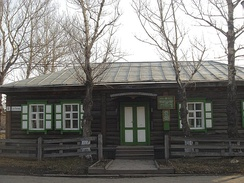 Anton Chekhov museum in Alexandrovsk-Sakhalinsky, Russia. It is the house where he stayed in Sakhalin during 1890