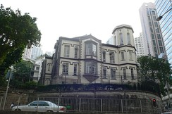 Old campus of St. Paul's College, the first school established in the colonial era