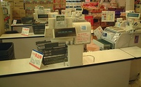 An example of a cash register in Japan