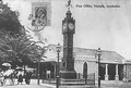 Post office clock tower, Victoria Seychelles 1900s