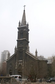 St. Theresa's Cathedral of Changchun.jpg