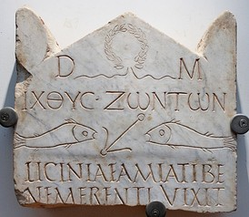 "Funerary stele of Licinia Amias on marble, in the National Roman Museum. One of the earliest Christian inscriptions found, it comes from the early 3rd century Vatican necropolis area in Rome. It contains the text ΙΧΘΥϹ ΖΩΝΤΩΝ (""fish of the living""), a predecessor of the Ichthys symbol."