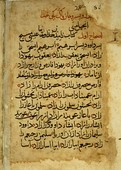 Gospel of Matthew in Persian, the first Persian manuscript to enter the Vatican Library