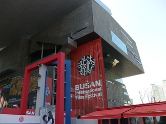 Busan Cinema Center, the BIFF's headquarters