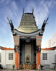 The Chinese Theatre before 2007