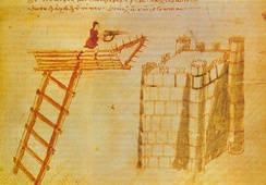 "Use of a cheirosiphōn (""hand-siphōn""), a portable flamethrower, used from atop a flying bridge against a castle. Illumination from the Poliorcetica of Hero of Byzantium."