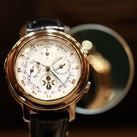 Perpetual calendar and moonphase wristwatch by Patek Philippe