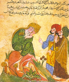 An Arabic manuscript from the 13th century depicting Socrates (Soqrāt) in discussion with his pupils