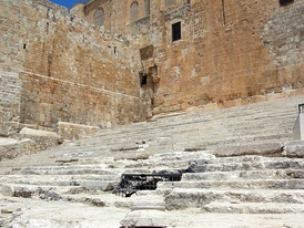 Remnants of the 1st century Stairs of Ascent, discovered by archaeologist Benjamin Mazar, to the entrance of the Temple Courtyard. Pilgrims coming to make sacrifices at the Herodian Temple would have entered and exited by this stairway.