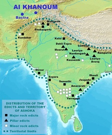 The Greco-Bactrian city of Ai-Khanoum (c. 300–145 BC) was located at the doorstep of India.