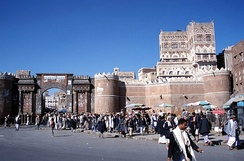 Gate of the Yemen) in the Old City of Sana'a, Yemen