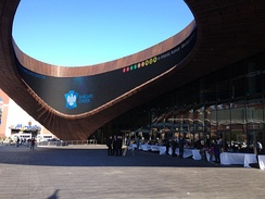 The Barclays Center oculus, with a view of the LCD screen inside the structure